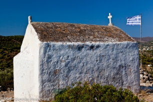A hillside chapel in Vagia